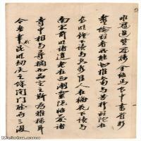 【打印级】JXD6196415近现代国画手稿-齐白石全集图片-12M-