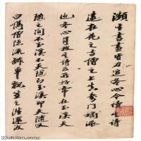 【打印级】JXD6196413近现代国画手稿-齐白石全集图片-12M-