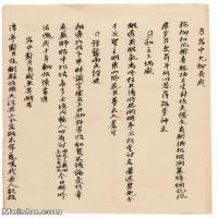 【打印级】JXD6196410近现代国画手稿-齐白石全集图片-15M-