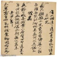 【打印级】JXD6196703近现代国画手稿-齐白石全集图片-19M-