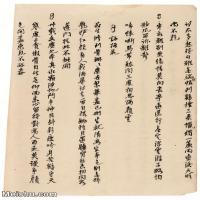【打印级】JXD6196409近现代国画手稿-齐白石全集图片-16M-