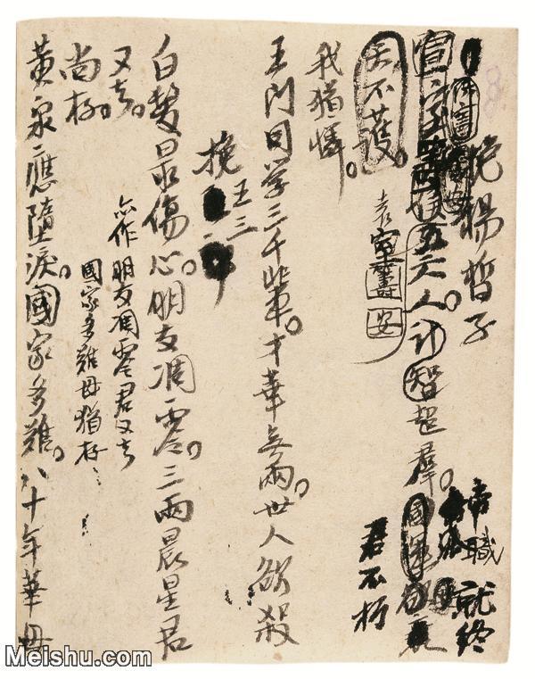 【打印级】JXD6196807近现代国画手稿-齐白石全集图片-19M-.jpg