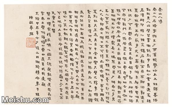 【打印级】JXD6196960近现代国画手稿-齐白石全集图片-16M-.jpg