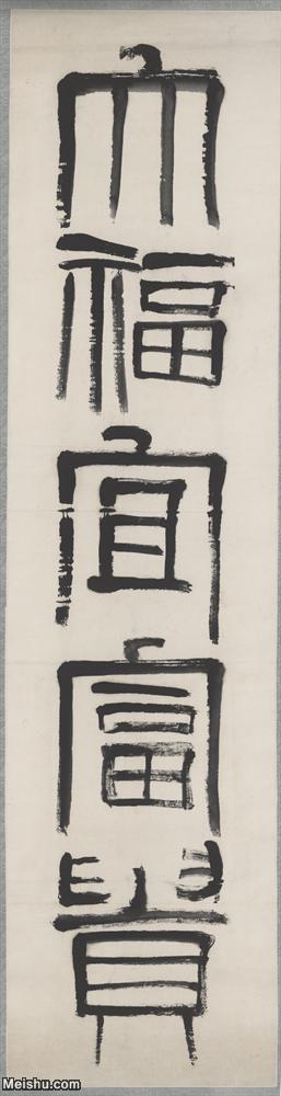 【超顶级】JXD6192292近现代国画齐白石作品书法图片-940M-9.jpg