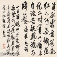 【打印级】JXD6193017近现代国画书法-齐白石全集图片-34M-