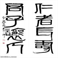 【超顶级】SF6263391书法仁者长寿齐白石国画水墨立轴立轴图片-730M-10