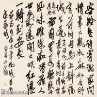 【打印级】JXD6193015近现代国画书法-齐白石全集图片-34M-