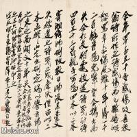 【打印级】JXD6193021近现代国画书法-齐白石全集图片-36M-