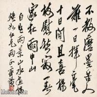 【打印级】JXD6193009近现代国画书法-齐白石全集图片-33M-