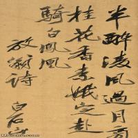 【打印级】JXD6193006近现代国画书法-齐白石全集图片-88M-