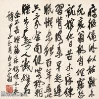 【打印级】JXD6193010近现代国画书法-齐白石全集图片-33M-