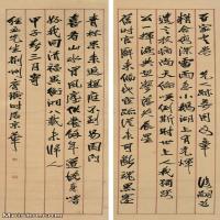 【打印级】JXD6193008近现代国画书法-齐白石全集图片-48M-