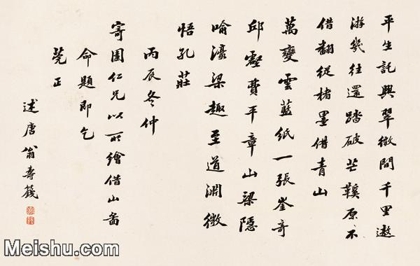 【欣赏级】JXD6193135近现代国画书法-齐白石全集图片-13M-.jpg
