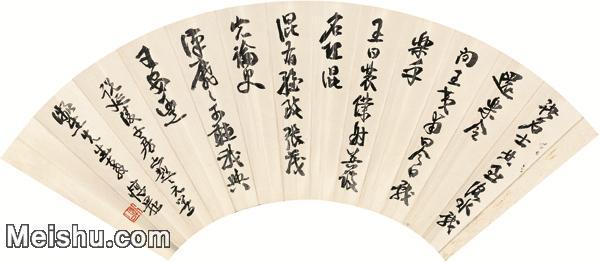 【欣赏级】JXD6193250近现代国画书法-齐白石全集图片-7M-.jpg