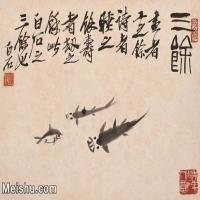 【打印級】JXD6192760近現代國畫齊白石作品小品圖片-26M-