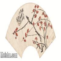 【打印级】JXD6193396近现代国画草木植物-齐白石全集图片-80M-