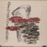 【超顶级】JXD5260201近现代国画吉祥菊花图-齐白石国画水墨立轴-30x107.5-35x125-花卉-红菊-343M-5504X