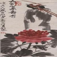 【超顶级】JXD5260192近现代国画大富贵亦寿考-齐白石国画水墨立轴-30x95-40x127-花卉-牡丹-238M-4436X