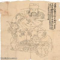 【印刷级】JXD6195624近现代国画人物-齐白石全集图片-70M-