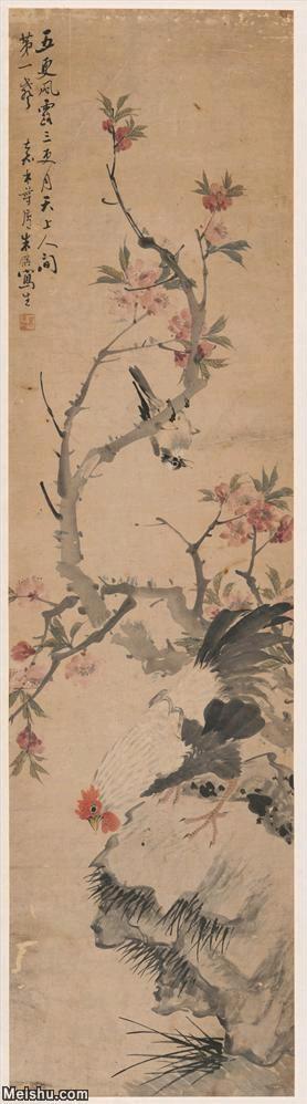 [s]【超顶级】JXD5267113近现代国画名家朱梦庐-花鸟四条屏轴(冬)条屏风图片-222M-4.jpg