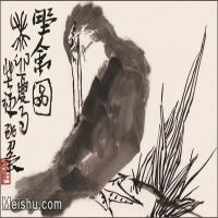 【打印级】JXD6160503近现代《野禽图》1963年作-李苦禅国画水墨镜片-46x30鸭子国画动物小品图片-18M-