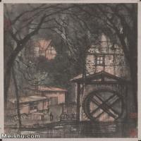 【超顶级】JXD5240276近现代国画德国磨坊-李可染国画水墨立轴-30x36.5-40x49-风景-建筑山水风景图片-91M-