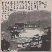 【超顶级】JXD5240542近现代国画谐趣园图-李可染国画水墨立轴-30x40.5-50x67.5-风景-园林山水风景图片-142M-