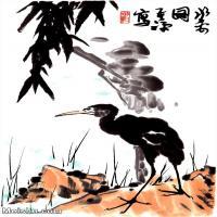 【超顶级】JXD5261288近现代国画李苦禅水禽图动物立轴图片-215M-7