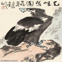 【欣赏级】JXD5260663近现代国画李苦禅天峰花鸟图片-30M-