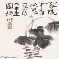 【印刷级】JXD5260007近现代国画花卉-李苦禅国画水墨立轴-43x60-90x126-45x32-花草-145M-6325