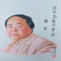 梁基祖-著名人物国画作品集(3)