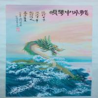 梁基祖艺术作品集(1)