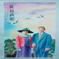 梁基祖艺术作品集(6)