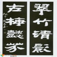磅礴雄强气如虹——林中阳书法浅析