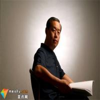 王俊——静守己心 笑谈浮华