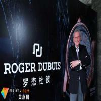 胡颖:遇见钟表大师罗杰·杜彼