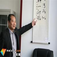 姜洪个人书法展即将在京举行