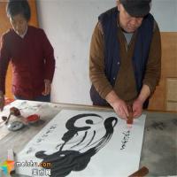 老骥伏枥壮心不已——记象形字书法家刘汉民先生