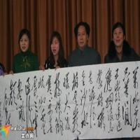 邓之元:浅谈毛体书法在生活实践中的意义