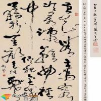 朱浩云:民国画家的书艺及市场走向