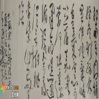 杨龙培书法评析