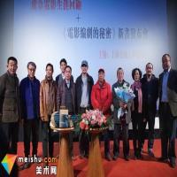 芦苇:中国电影现状最大的问题就是娱乐至死