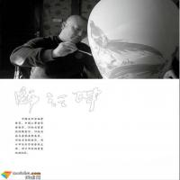 曹天:师行坤的瓷本水墨