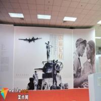 李媚对话黄丽平(一):《国家记忆》展 珍贵的历史图片