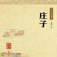 何光锐:中国绘画中的实现 谈艺千字文(之三十)
