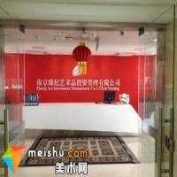 陈晓峰:艺术品投资骗局的秘密武器