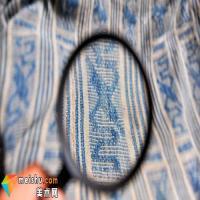 湖南发现疑似瑶族文字