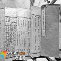清代旧书牵出水城教育史话
