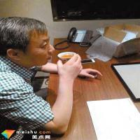 藏家用2.81亿港元鸡缸杯喝茶 回应:激情了喝一口