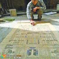 洛阳农家珍藏清末民初卷轴:供奉十五世祖先